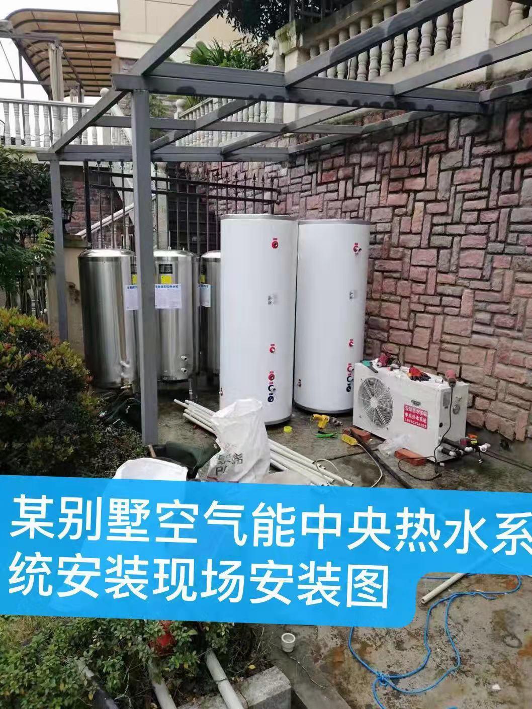 瀘州某別墅空氣能中央熱水系統安裝現場圖