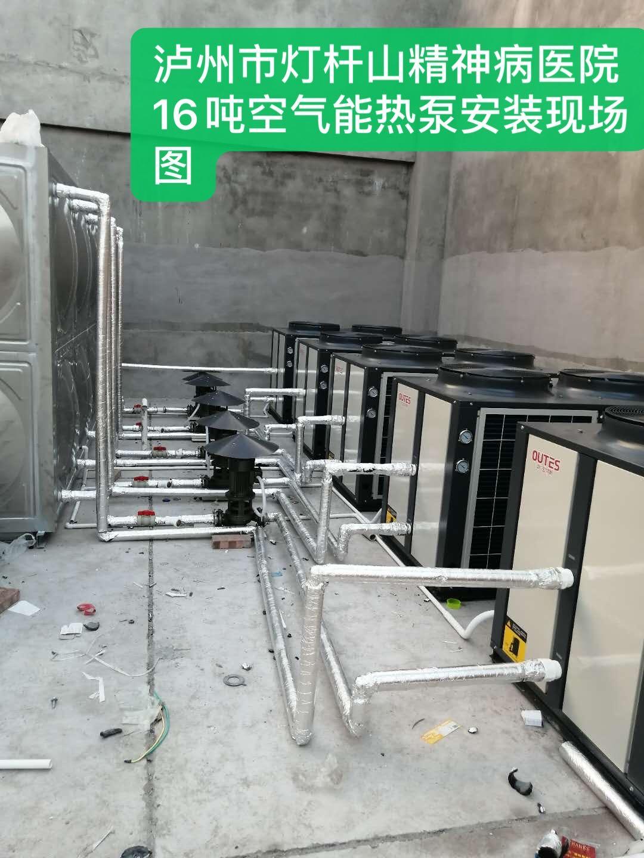瀘州市燈桿山精神病院16噸空氣能安裝現場圖